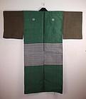 Edo Noshime hira-ori silk samurai kimono textile