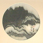 Choice Chinese Landscape Dreamstone Painting