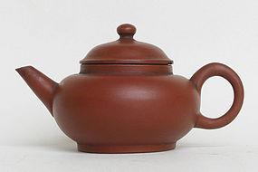 Small Chinese Yixing Teapot (10)