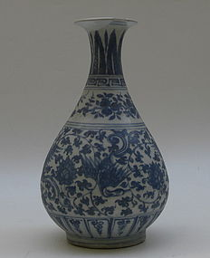 Ming Blue and White Yuhuchun Vase with Phoenix Motive