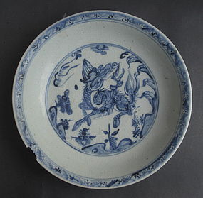 Ming Blue & White Dish , 15th Century