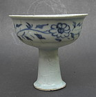 Yuan Dynasty Blue and White Stem Cup