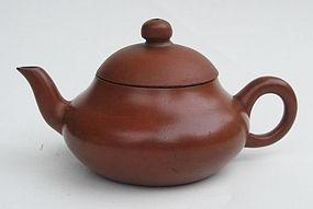 Chinese Yixing Teapot (13)