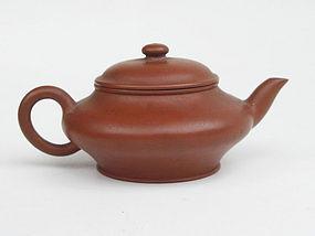 Chinese Yixing Teapot (20)
