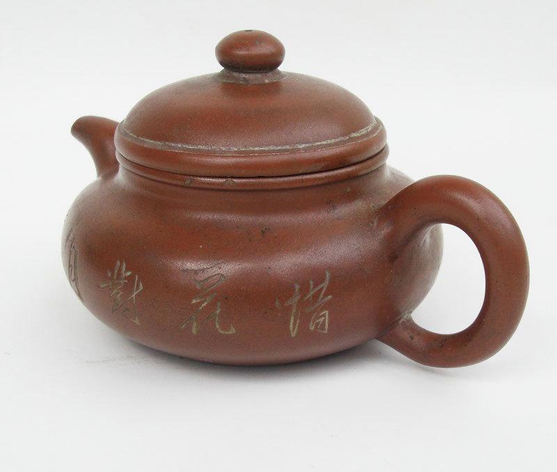 Chinese Yixing Teapot (22)