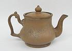 Chinese Yixing Teapot (23)