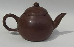 Chinese Yixing Teapot (24)