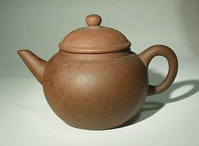 Chinese Yixing Teapot (30)