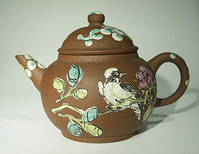 Chinese Yixing Teapot (31)