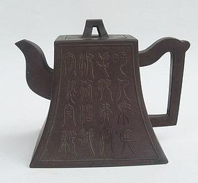 Chinese Yixing Teapot (34)