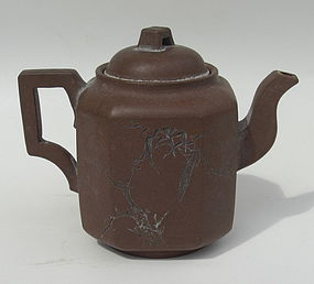 Chinese Yixing Teapot (35)