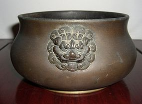 Chinese 18th-19th century Bronze censer