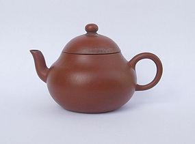 Chinese Yixing Teapot (43)