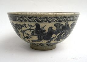 Early Ming Blue and White Bowl