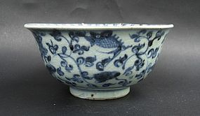 An Eraly Ming Blue and White Bowl