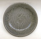 Northern Song Celadon Dish