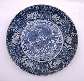 Ming Swatow Blue & White Large Dish