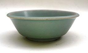Song Lonquan Celadon Washer Bowl