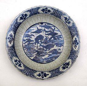 Ming Swatow B&W Large Dish
