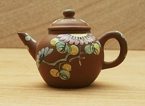 Chinese Yixing Teapot (60)