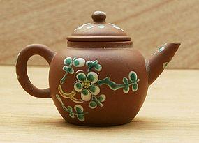 Chinese Yixing Teapot (61)