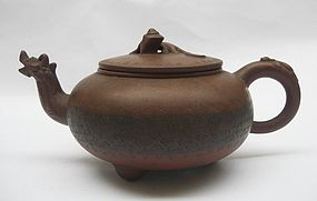 Chinese Yixing Teapot (72)
