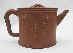 Chinese Yixing Teapot (73)