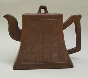 Chinese Yixing Teapot (82)