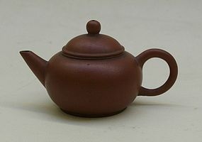 Chinese Yixing Teapot (83)