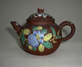 Chinese Yixing Teapot (88)