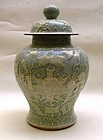 Qing Dynasty Celadon Glaze Jar And Cover
