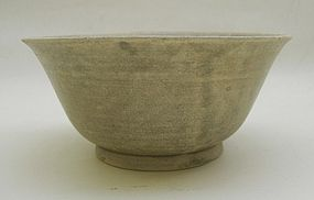 Five Dynasties Yue Bowl