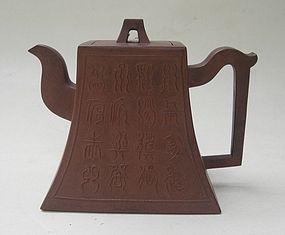 Chinese Yixing Teapot (91)