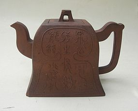Chinese Yixing Teapot (94)