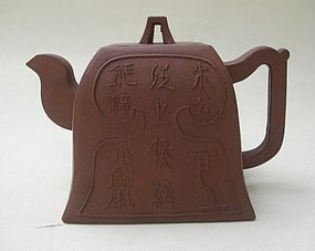 Chinese Yixing Teapot (96)
