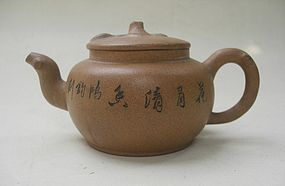 Chinese Yixing Teapot (98)
