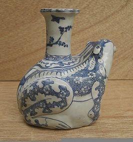 Ming Dynasty Frog Shape Ewer, Wanli Period