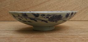 Yuan Dynasty Blue And White Soucer Bowl