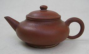 Chinese Yixing Teapot (100)