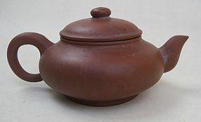 Chinese Yixing Teapot (101)