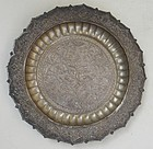 15th-16th Century Silver Dish / Tray