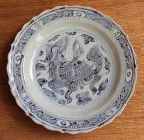 Ming Blue And White Dish wit Kilin Motive