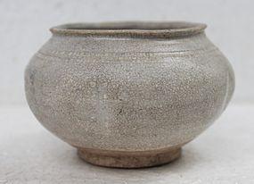 Song Dynasty White Glazed Lobed Jar