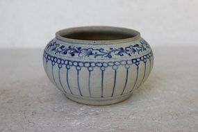 14th-15th Century Vietnamese Blue and White Jar
