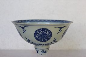 Chinese Ming Dynasty Blue and White Stem Bowl
