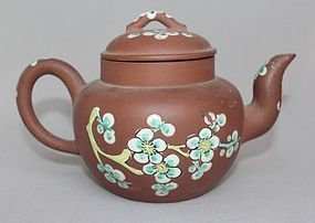 Chinese Yixing Teapot (125)
