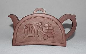 Chinese Yixing Zisha Teapot (132)