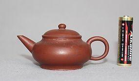 Chinese Yixing Zisha Teapot (135)