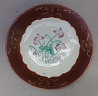 Chinese Qing Dynasty dish