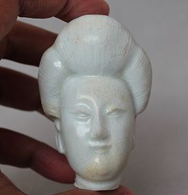 Song Dynasty Qingbai Head of Guanyin